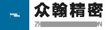 众翰工贸logo
